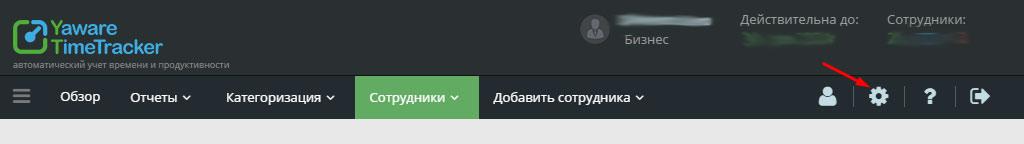 Nastroyki1