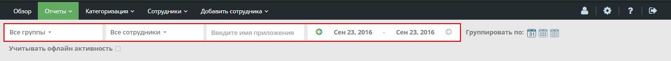Отчет по приложением: параметры