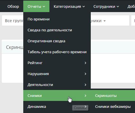 Скріншоти