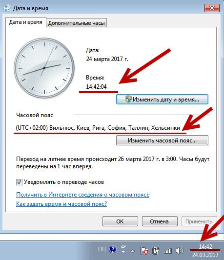 date dialog box