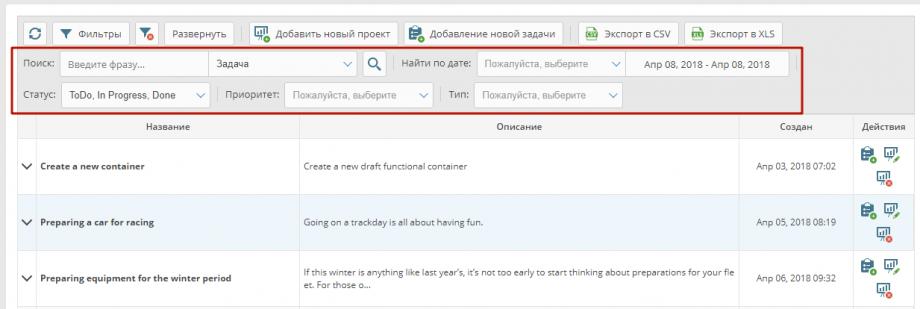 edit-task-7-6