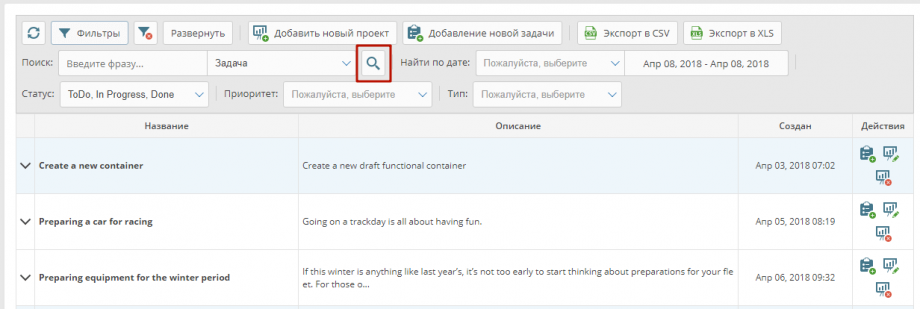 how-to-add-comment-to-task-8-11